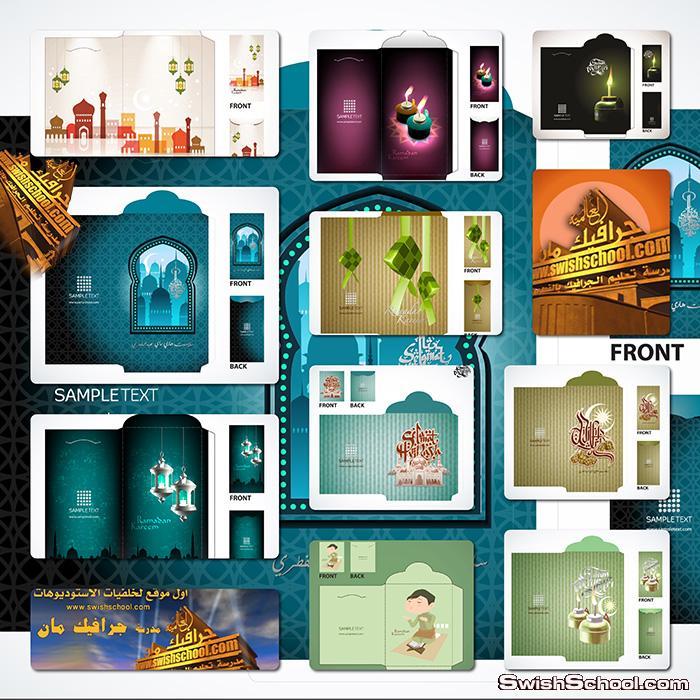 تحميل فيكتور لتصاميم شهر رمضان eps - احدث الفيكتورات الاسلاميه لبرنامج اليستريتور