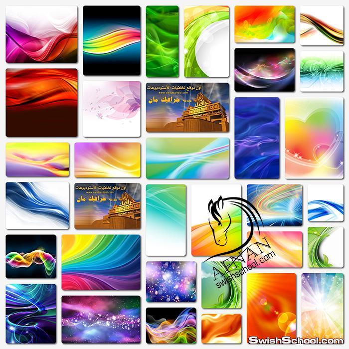 خلفيات فوتوشوب خطوط ومنحنيات ملونه عاليه الجوده للتصميم jpg