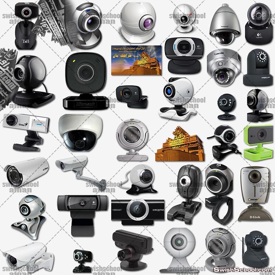 صور مفرغه كاميرات مراقبه لتصاميم الفوتوشوب والدعايه والاعلان png
