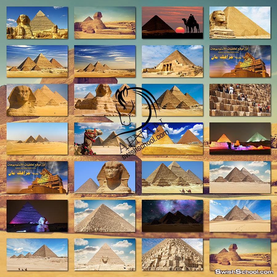 صور اهرامات مصر وابو الهول عاليه الدقه لتصاميم الفوتوشوب jpg