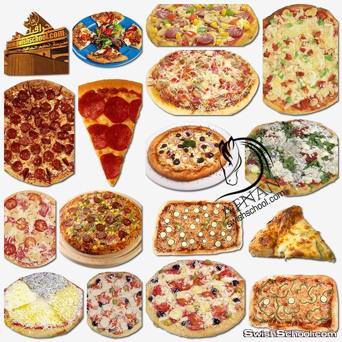 صور مفرغه اطباق منوعه من البيتزا الايطاليه png - جرافيك بيتزا تصميم دعايه واعلان