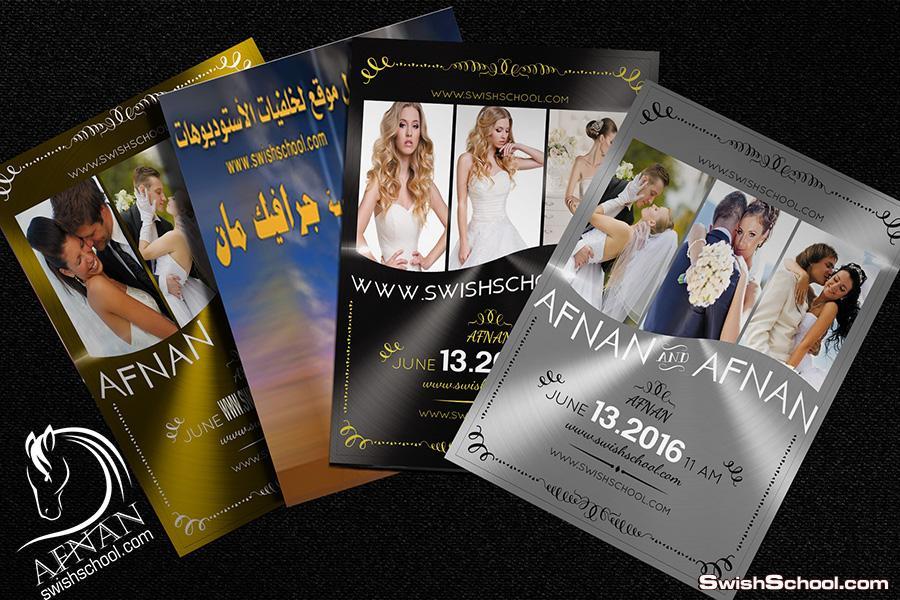 دعوه فرح  فصل الوان لصحبات العروسه للمطابع والدعايه والاعلان psd