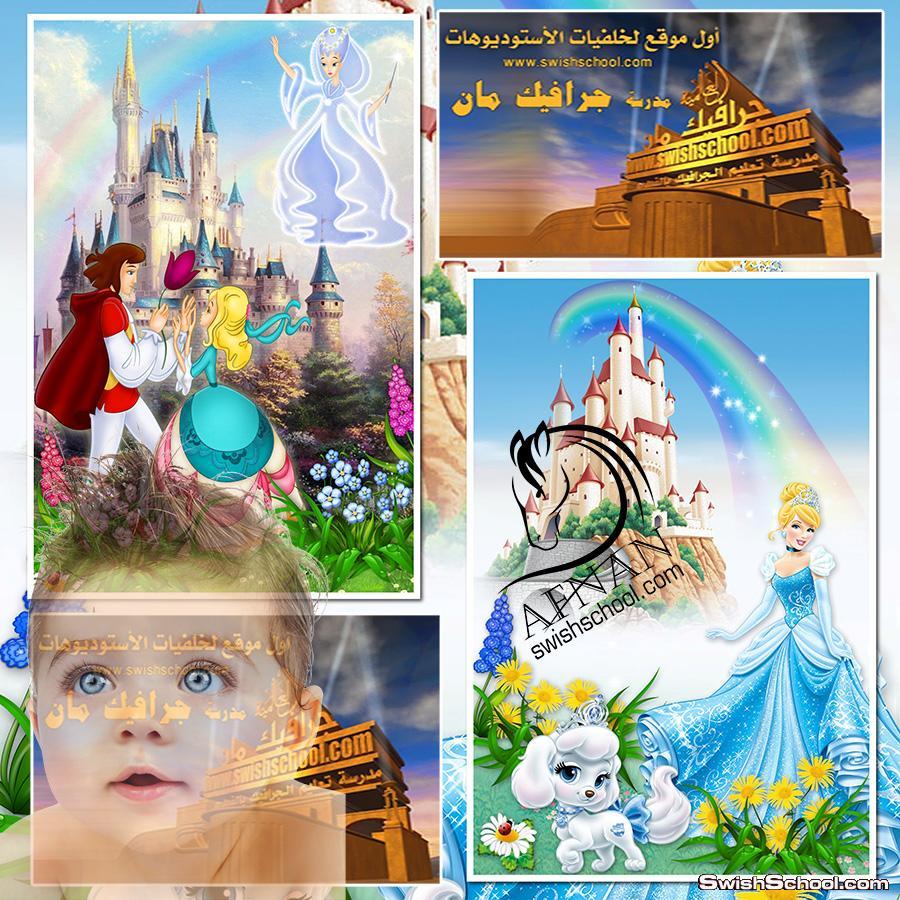 تحميل خلفيات رسومات كارتون خياليه لتصاميم الاطفال عاليه الجوده للاستديوهات psd