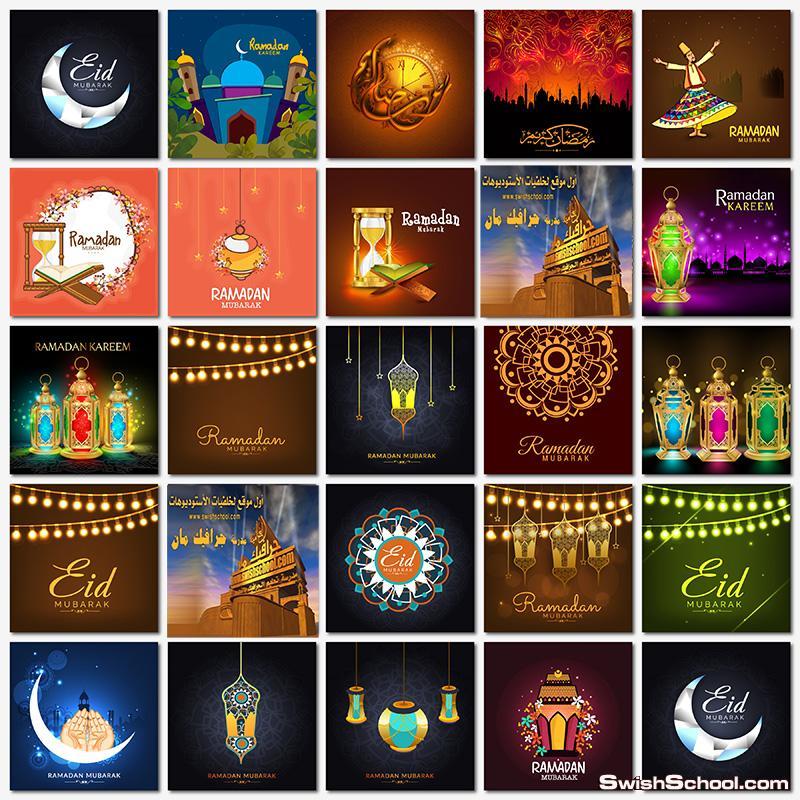 تحميل فيكتور رمضاني جديد 2015,لتصاميم شهر رمضان eps