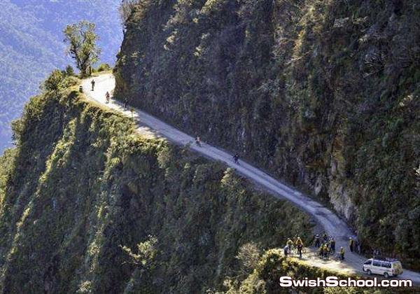 شاهد صور اخطر طريق في العالم واسمه طريق الموت