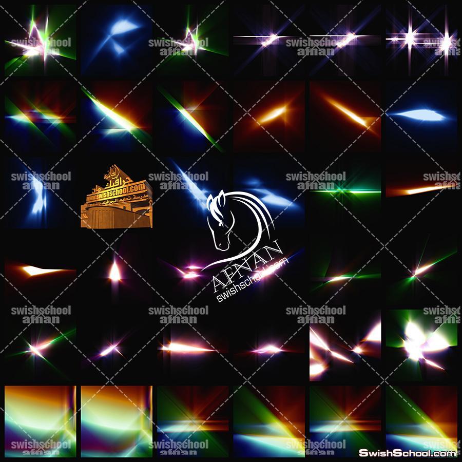 صور انعكسات اضواء قوس قوزح مفرغه png  - صور فوتوشوب