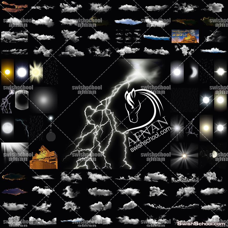 ملف مفتوح psd قمر ونجوم لامعه في سماء الليل - صور تصاميم جرافيك psd