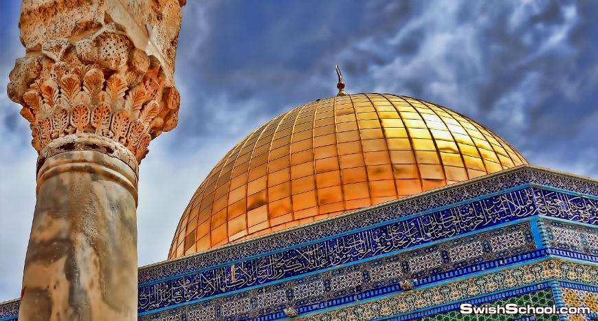 موقع للتصوير البانوراميي لمشاهده المسجد الاقصى