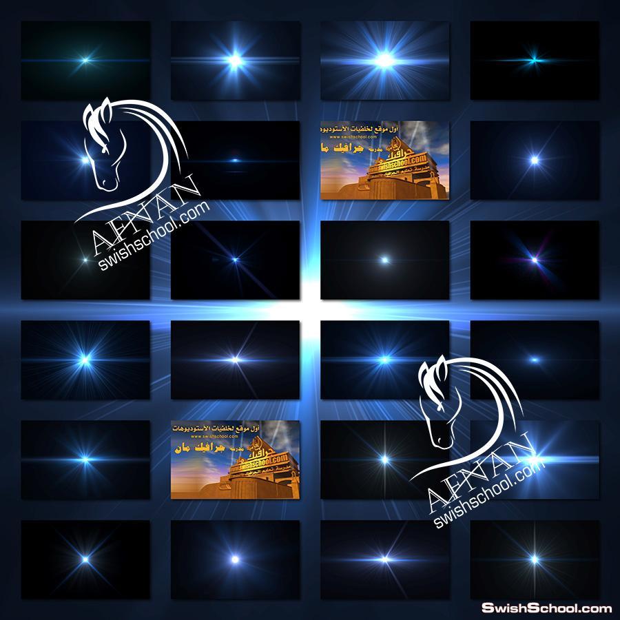 صور وخلفيات اضاءات العدسه زرقاء بدون خلفيه png , خلفيات جرافيك للتصميم