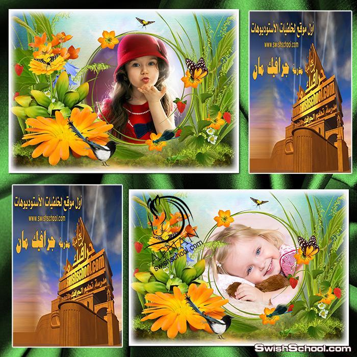 فريم اطفال مع طبيعه وزهور مفتوح المصدر عالي الجوده psd