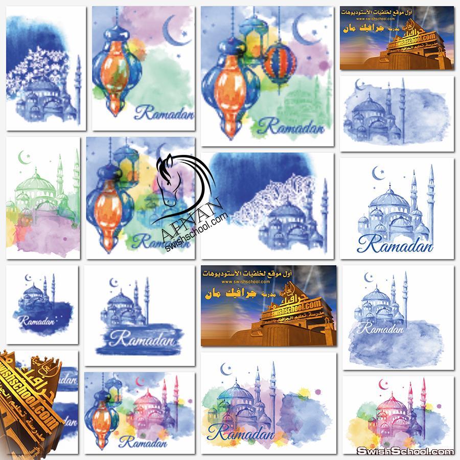 تحميل خلفيات فيكتور رمضان كريم رسومات مائيه عاليه الجوده للايستريتور eps
