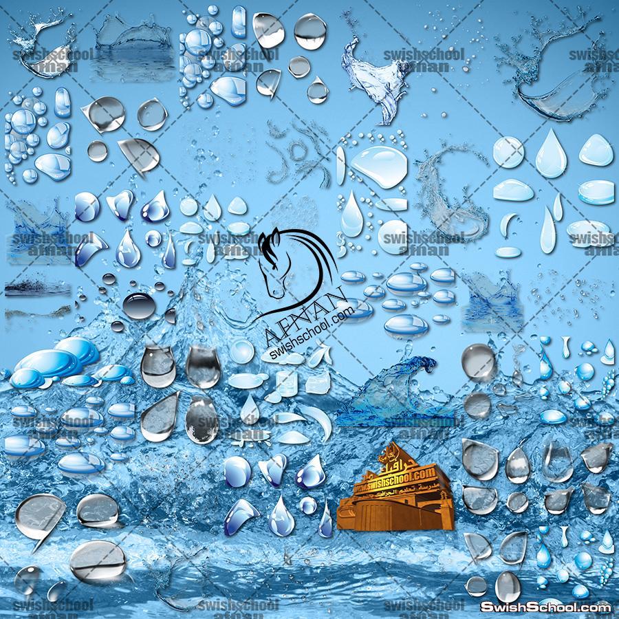 سكرابز قطرات مياه وندى عاليه الجوده للفوتوشوب png