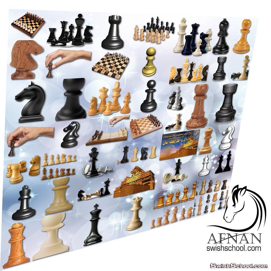 سكرابز لعبه الشطرنج لتصاميم الدمج في الفوتوشوب png