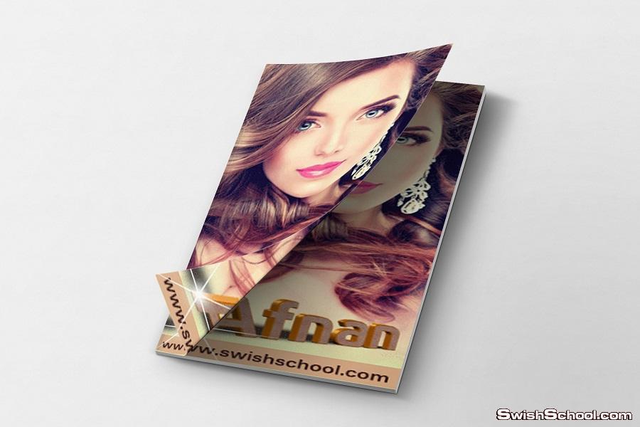 موك اب غلاف مجله psd mockup للمطابع و الدعايه والاعلان