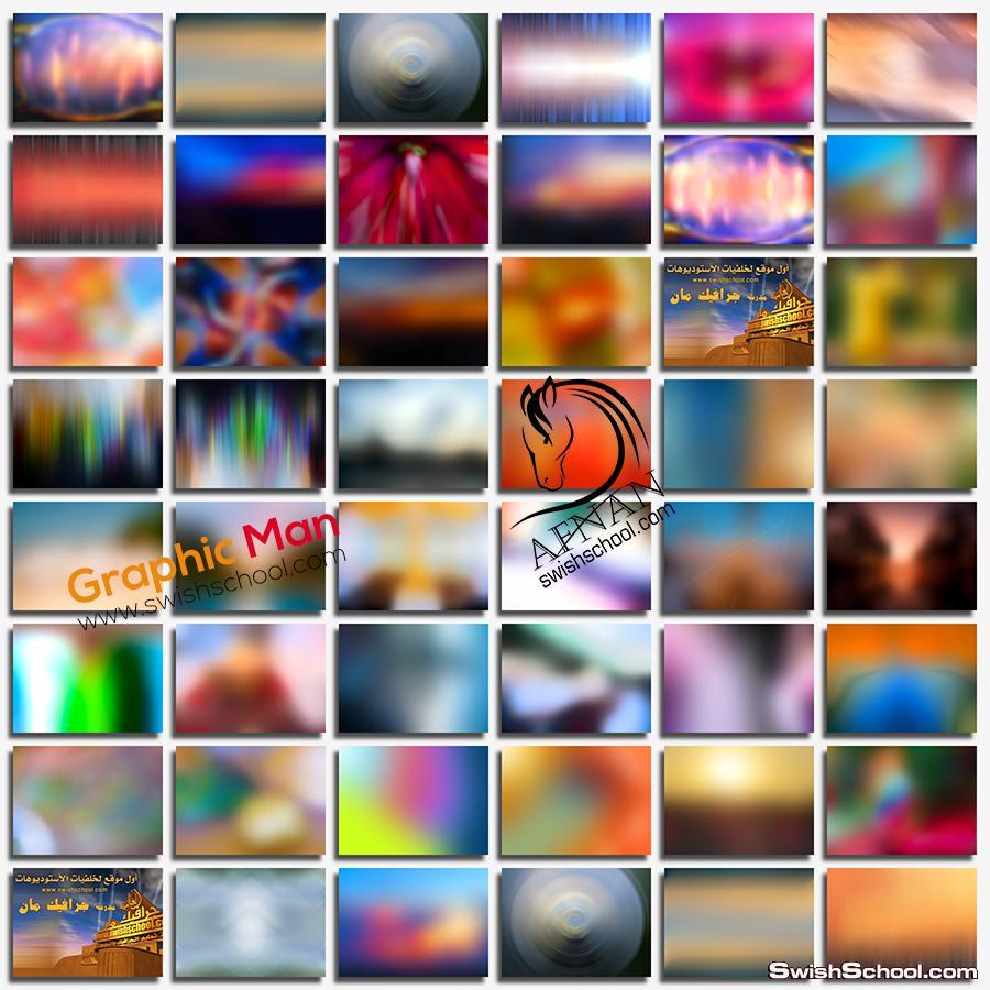 احدث خلفيات البلور الساحره عاليه الجوده jpg - خلفيات جرافيك مموهه ابداعيه جديده