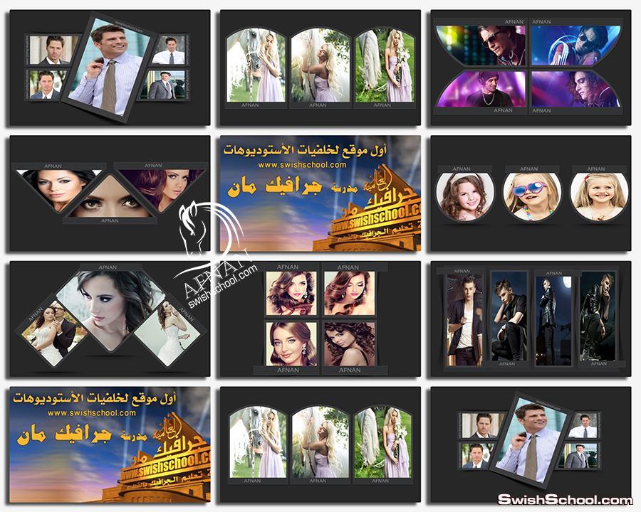 موك اب فريمات صور للشباب والبنات بخلفيه سوداء عالي الجوده mock up psd