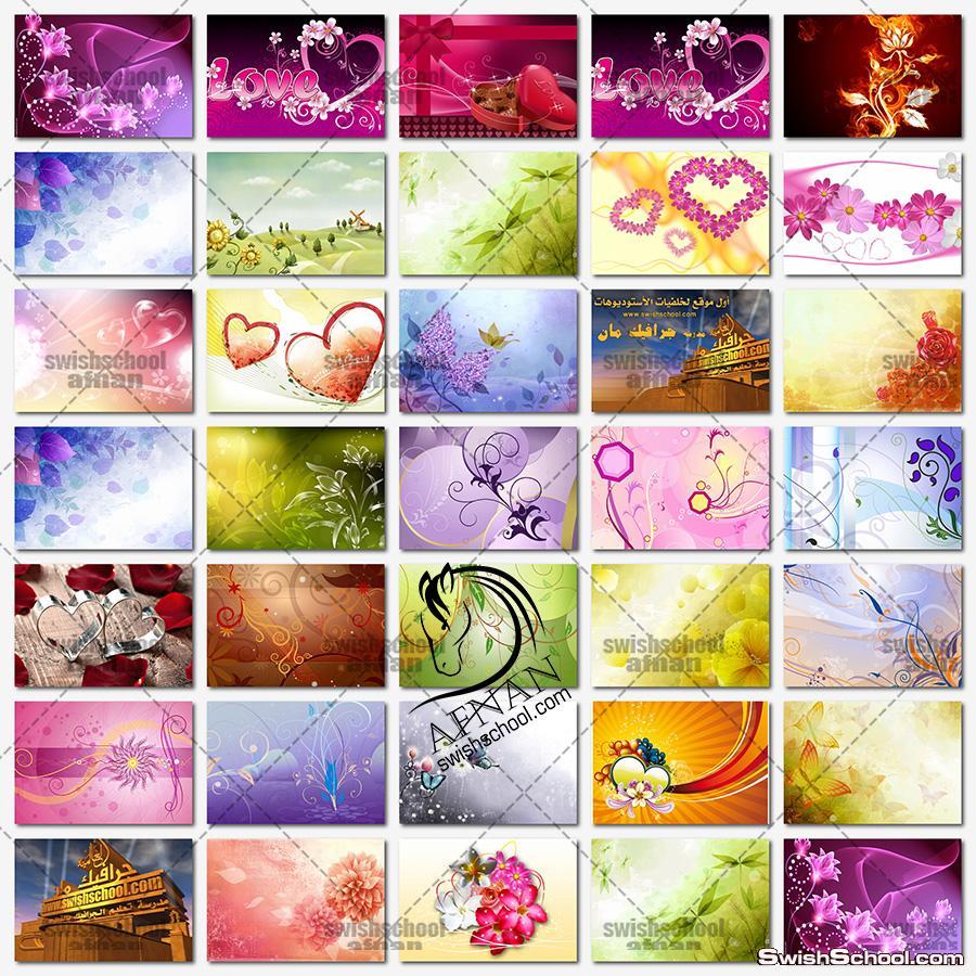خلفيات رومانسيه للفوتوشوب عاليه الجوده للتصميم -  Graphic backgrounds