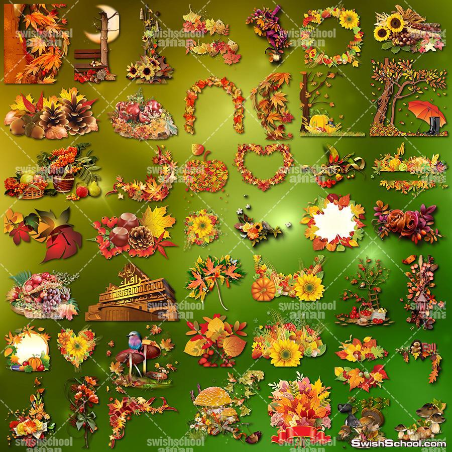 سكرابز ورق وزهور واشجار فصل الخريف الساحر لتصاميم الفوتوشوب png