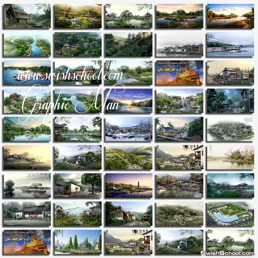 """خلفيات سطح مكتب """"الصين"""" wallpaper"""