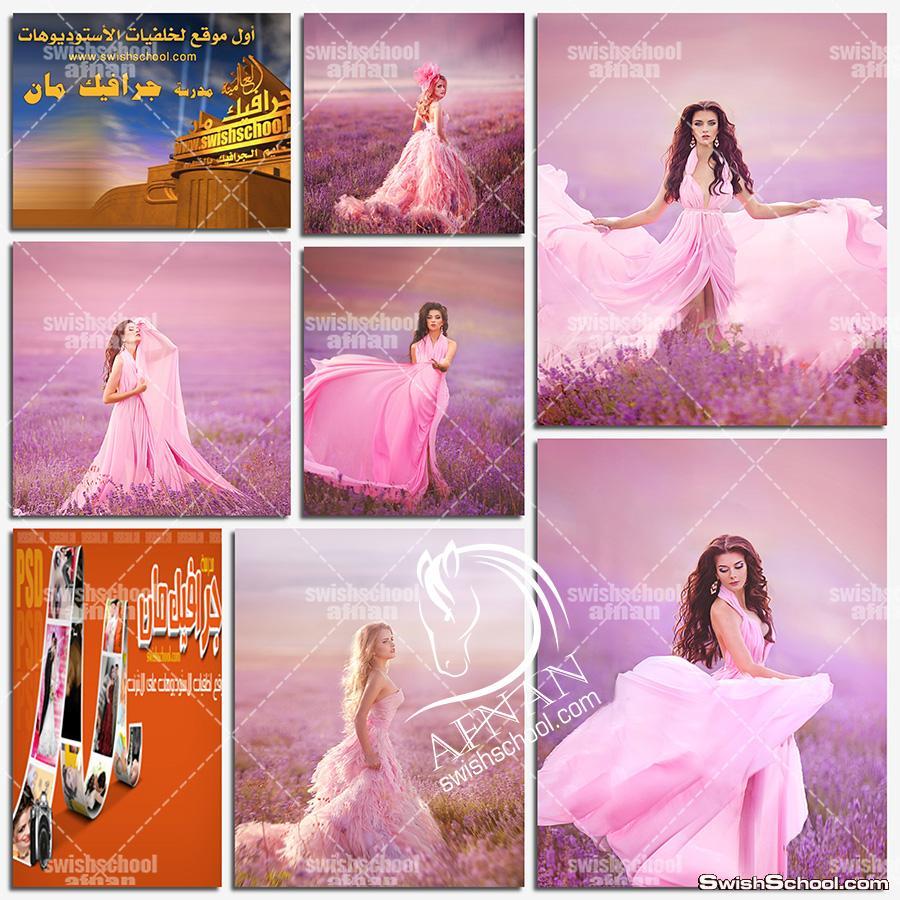 ستوك فوتو بنت جميله بفستان وردي ساحر عالي الجوده لتصاميم الدمج والتواقيع jpg