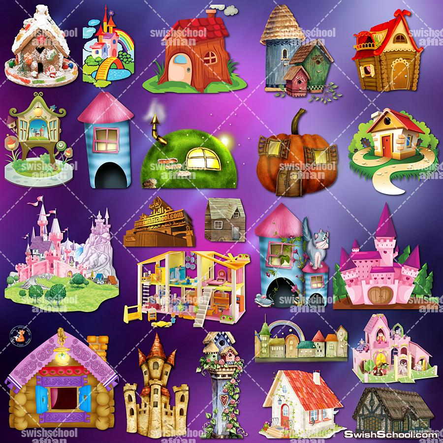 سكرابز بيوت كارتون خياليه لاطفال png