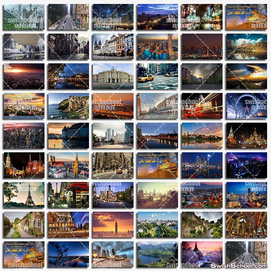 """خلفيات سطح مكتب"""" مدن وبلاد """" wallpaper - الجزء الاول"""