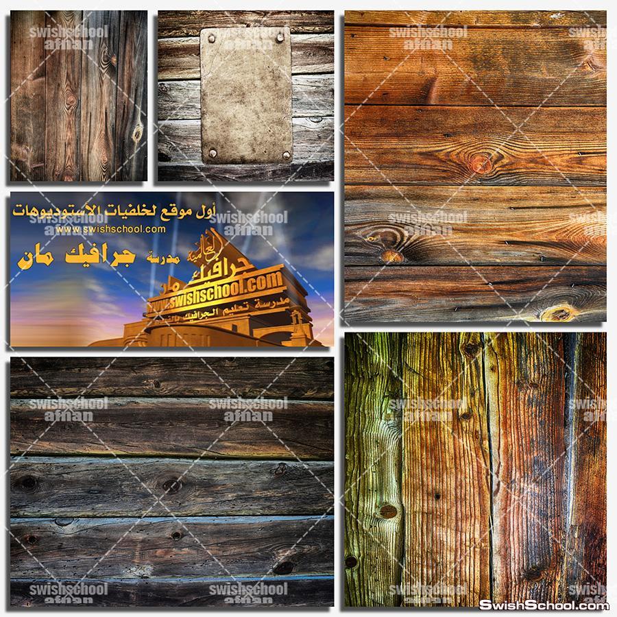 خامات خشب قديم عاليه الجوده للفوتوشوب jpg