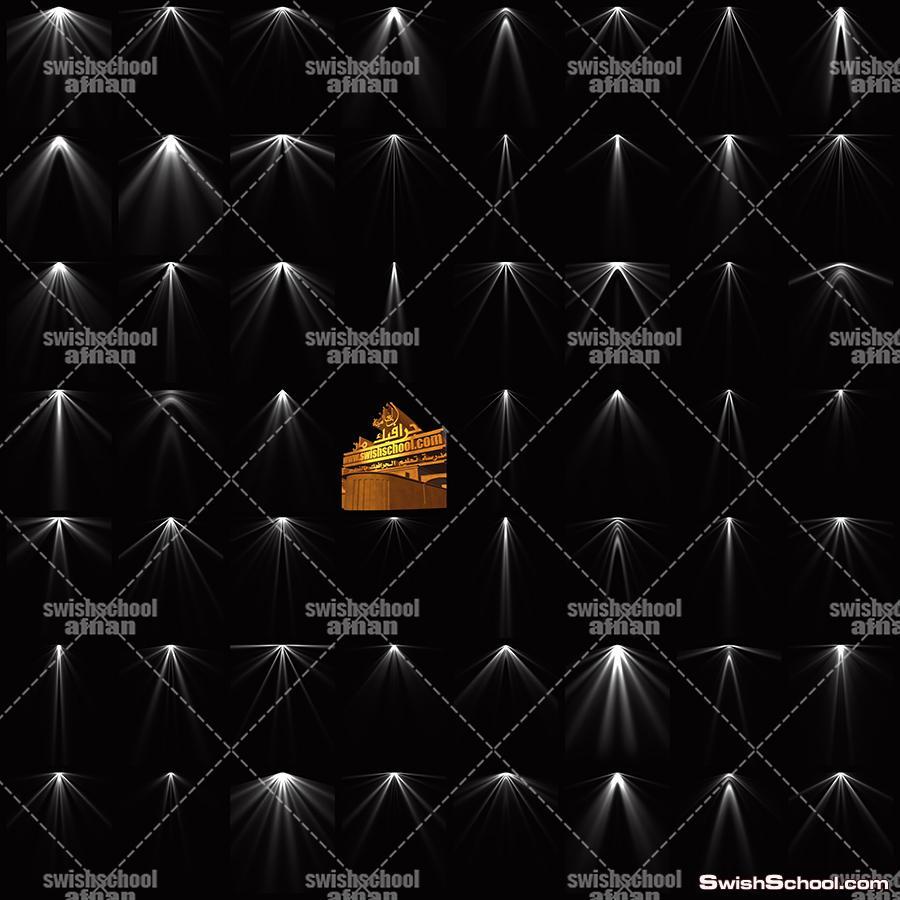 صور جرافيك اضاءات استديو بدون خلفيه للتصميم png