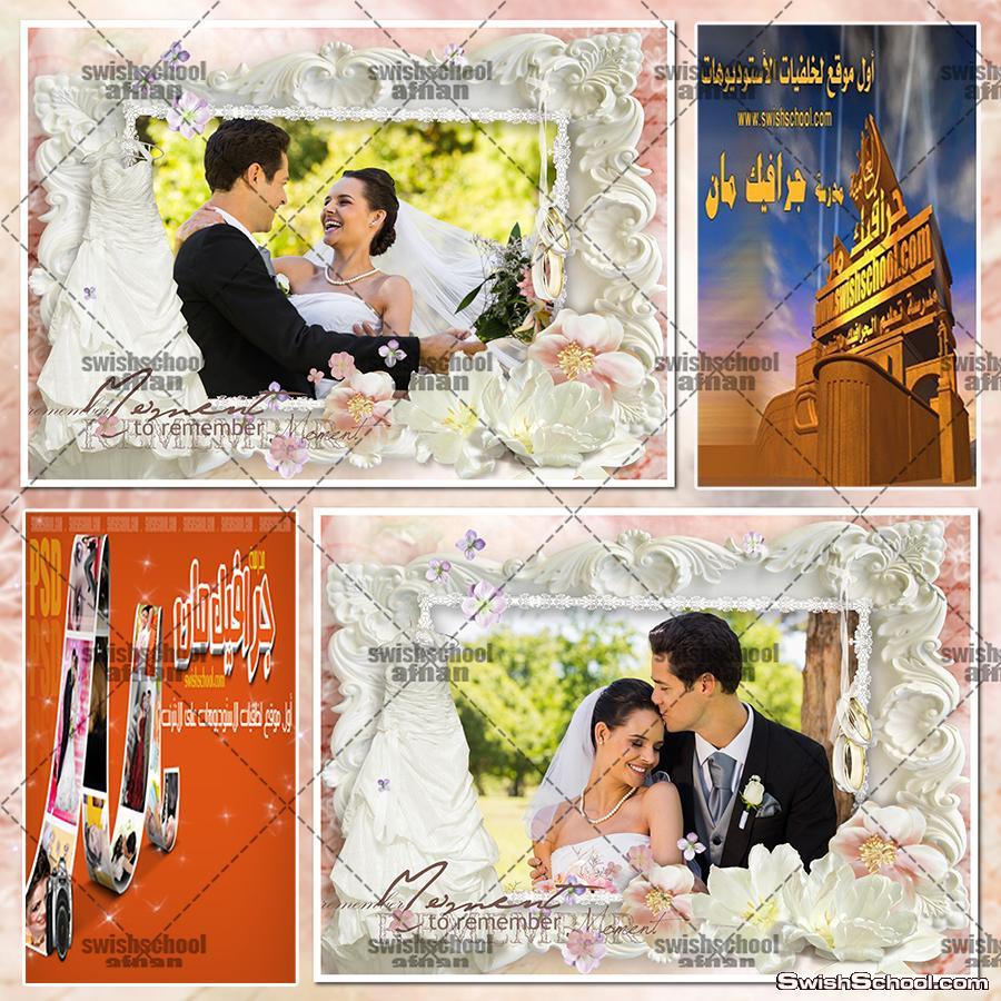 تحميل احدث فريم زفاف وافراح عالي الجوده لاستديوهات التصوير psd