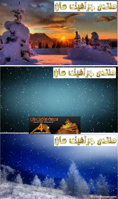 قوالب فيديو فصل الثلوج - فيديو ثلوج