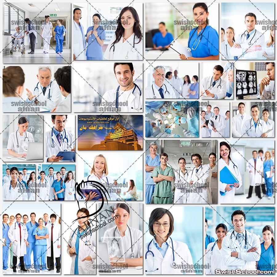 صور اطباء وطاقم تمريض لبروشورات المستشفيات والمستوصفات الخاصه - الجزء الثاني
