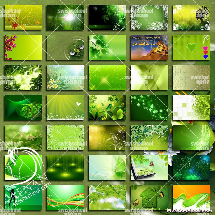 خلفيات فوتوشوب خضراء - خلفيات طبيعه للتصميم jpg