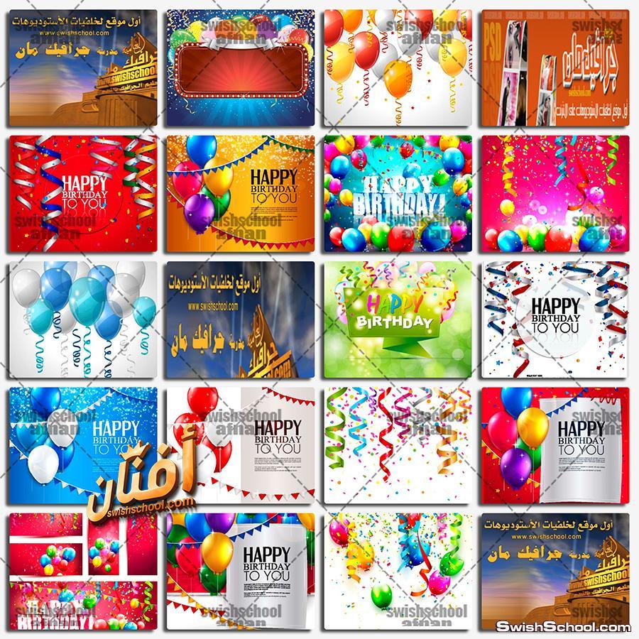 بوسترات وزينه عيد ميلاد سعيد لبرنامج اليستريتور eps