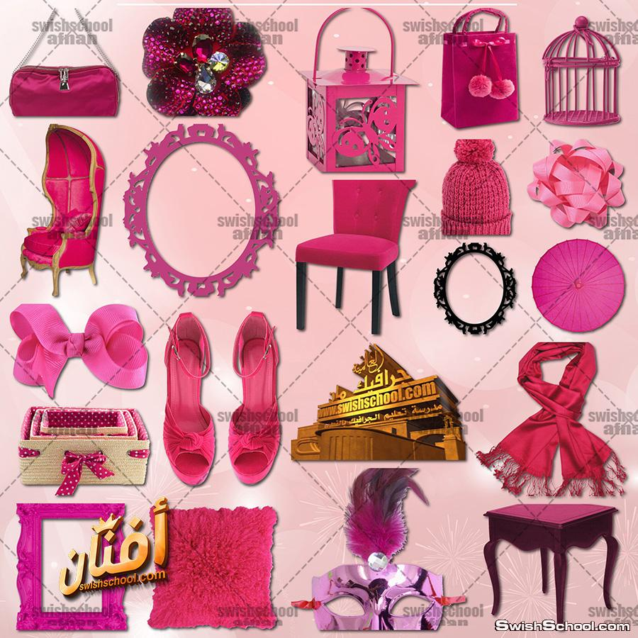 سكرابز اكسسورات باللون الوردي عاليه الجوده png