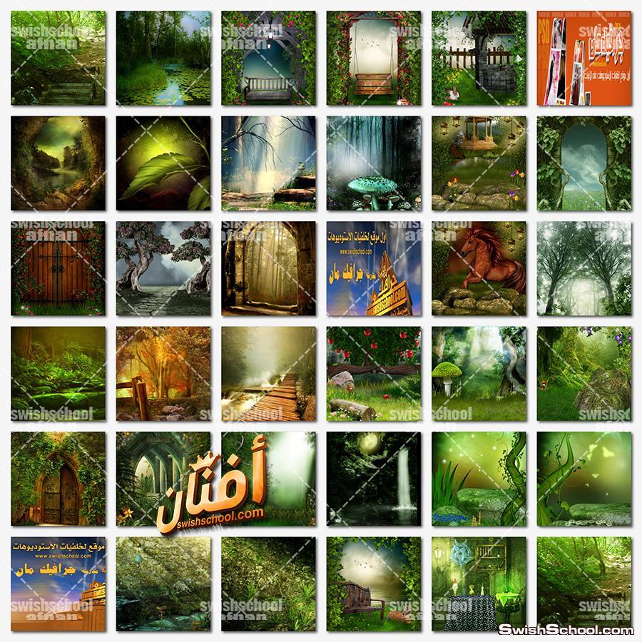 خلفيات فانتازيا خضراء - خلفيات غابه فيري - خلفيات الغابه عاليه الجوده للاستديوهات والتصميم