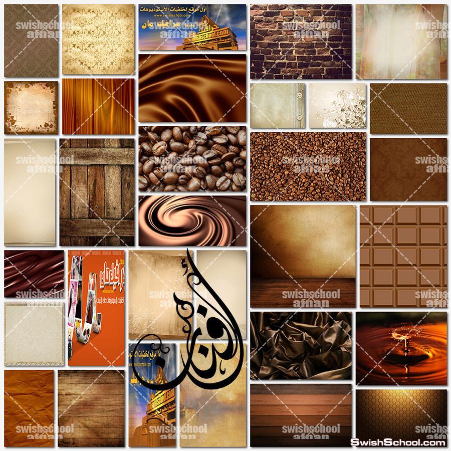 خلفيات فوتوشوب بنيه - خلفيات قهوه وشكولاته وخشب عاليه الجوده jpg