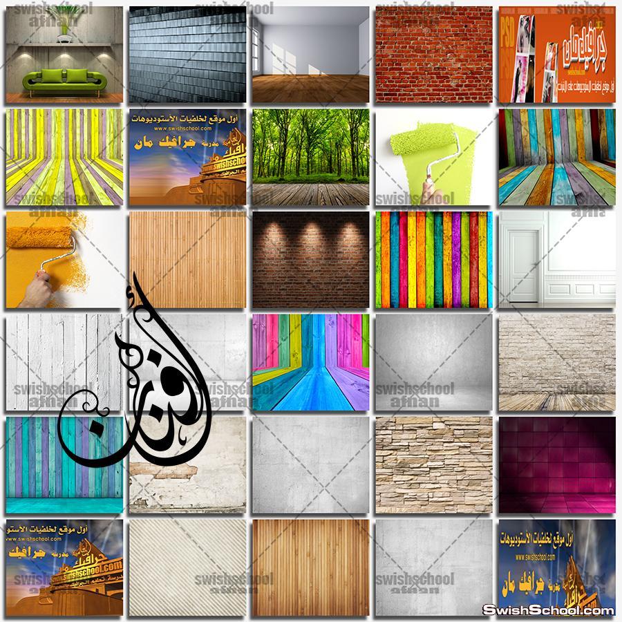 خلفيات حوائط وارضيات وجدران عاليه الجوده لتصاميم الفوتوشوب jpg