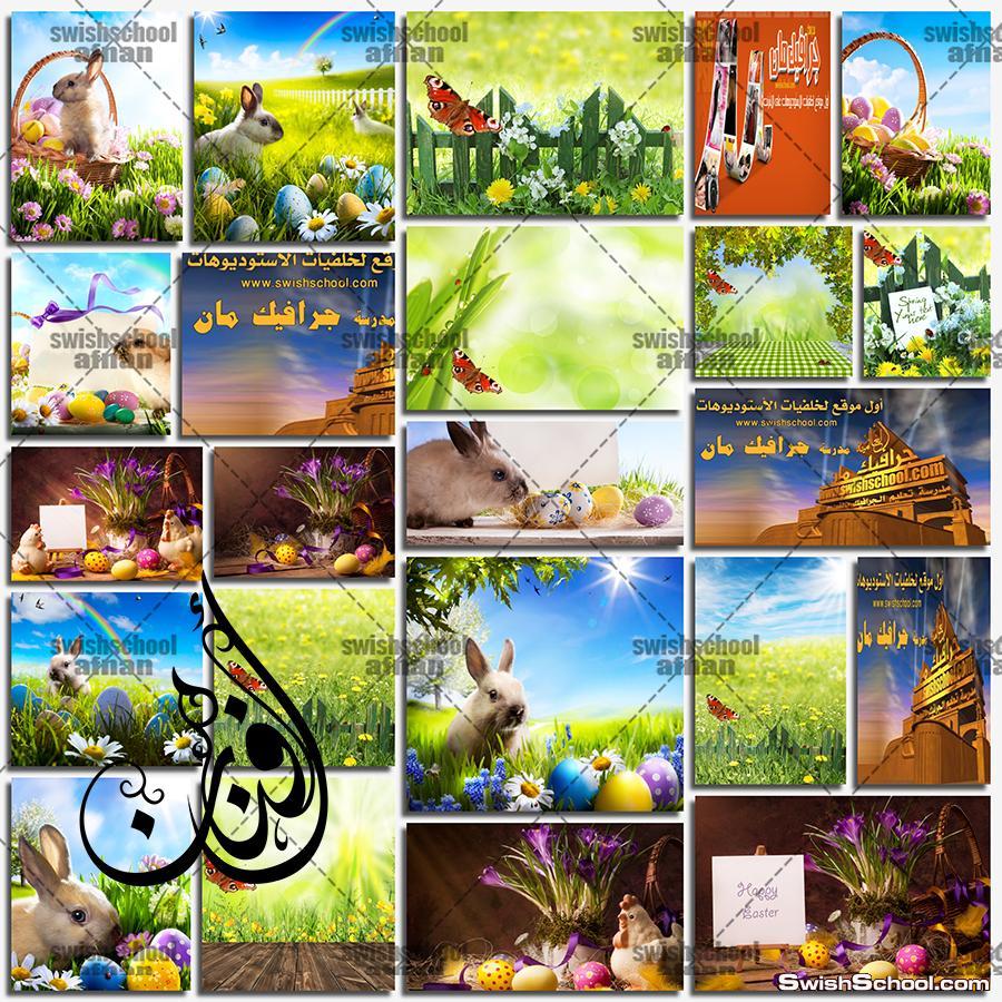خلفيات خضراء وكروت الربيع لتصاميم الاطفال عاليه الجوده jpg