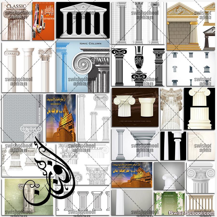 فيكتور جرافيك اعمده رومانيه قديمه للتصميم eps