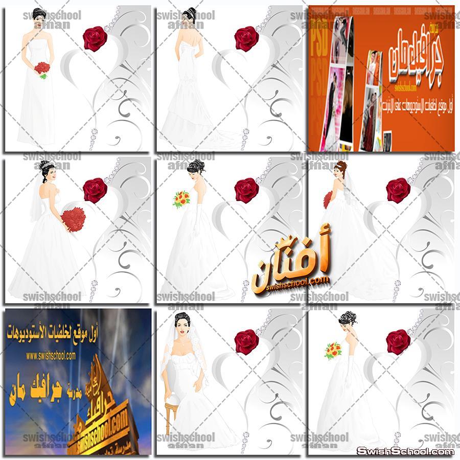 فيكتور العروسه لتصاميم كروت الافراح عالي الجوده ai ,jpg