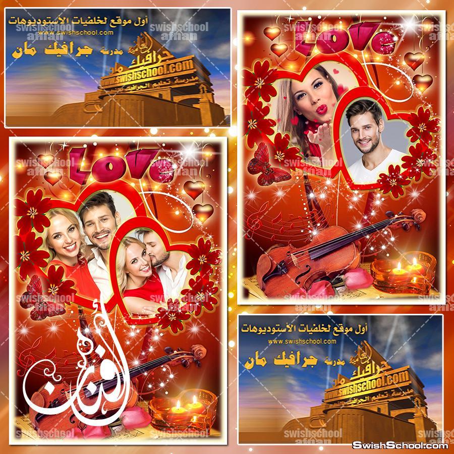 فريم قلوب حمراء عالي الجوده للصور الرومانسيه والاستديوهات psd ,png