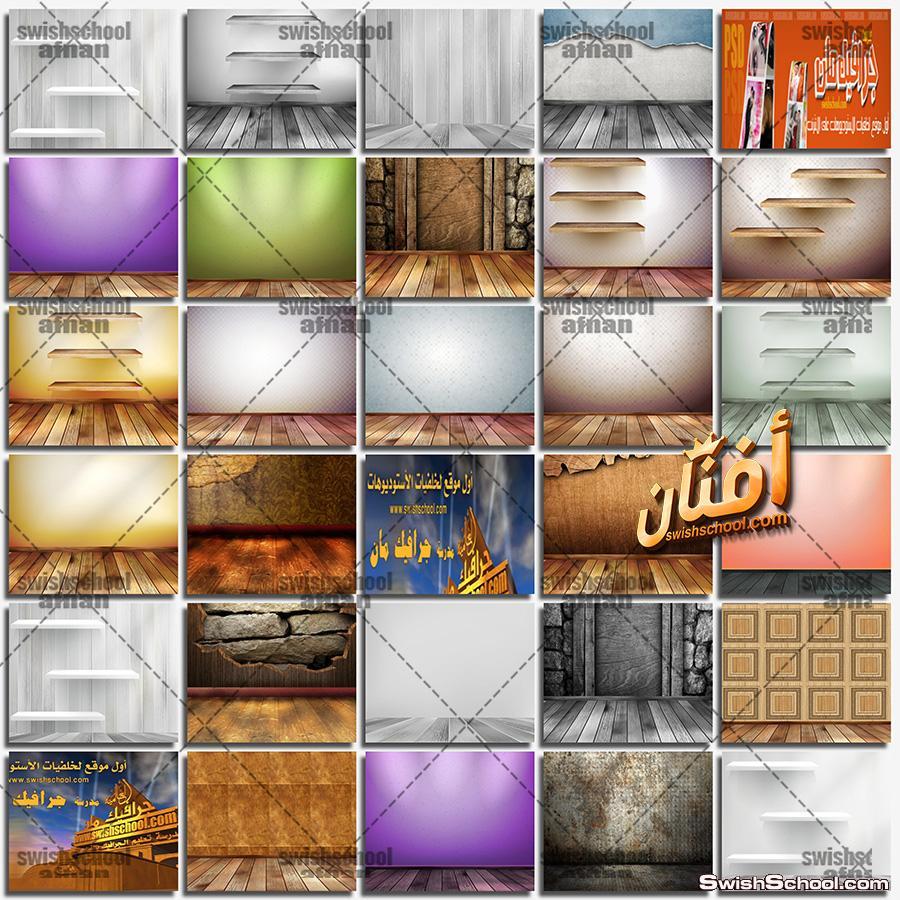 تحميل خلفيات ارضيات غرف عاليه الجوده لتصاميم الفوتوشوب jpg