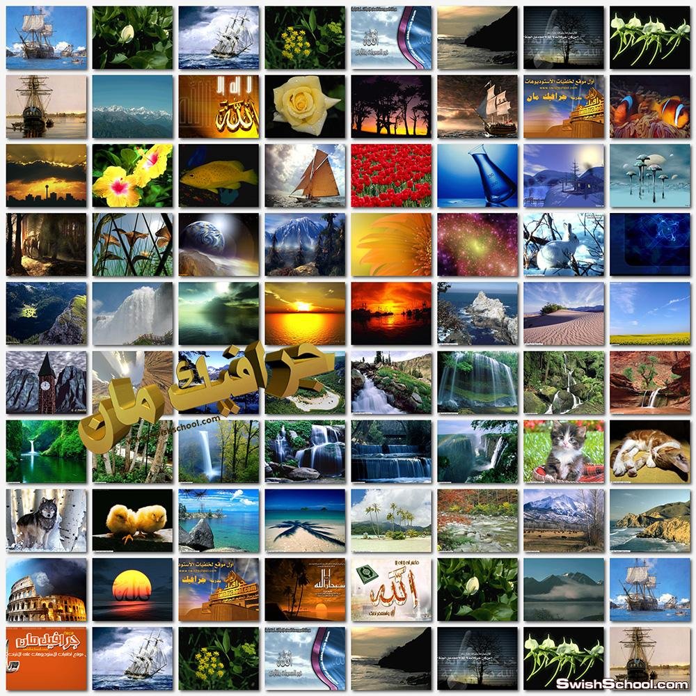أكثر من 1000 خلفية منوعه للتصميم jpg