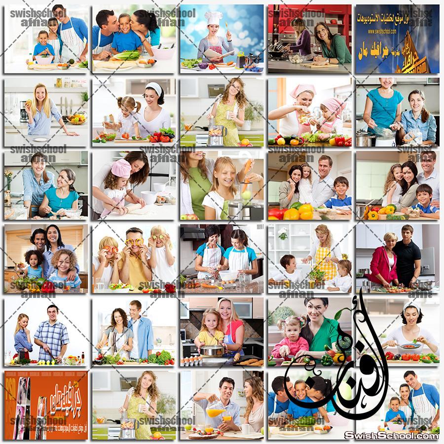 صور اشخاص في المطبخ - صور ناس بتطبخ عاليه الجوده لتصاميم الدعايه jpg