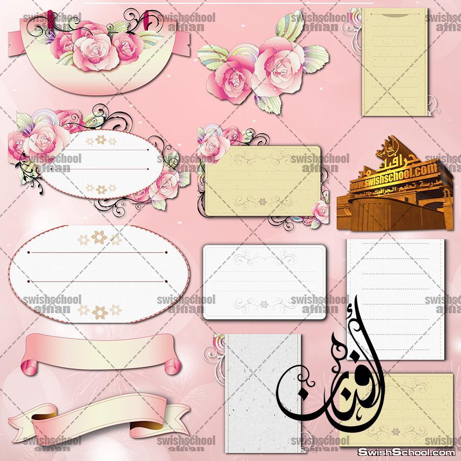 كليب ارت بطاقات ورديه بدون خلفيه png - بطاقات رومانسه للتصميم