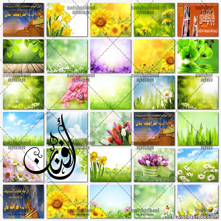 خلفيات فوتوشوب زهور واعشاب jpg - صورخضره وزرع ومناظر جميله عاليه الجوده لتصاميم الصيف