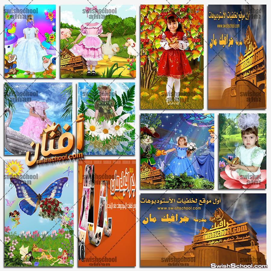 قوالب خدع استديوهات اطفال بنات للعيد السعيد psd - الجزء الخامس