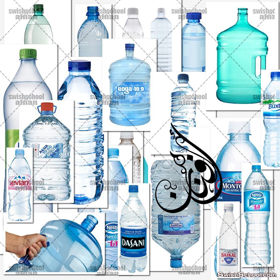 سكرابز زجاجات ميه شرب , قوارير مياه معدينه بدون خلفيه png