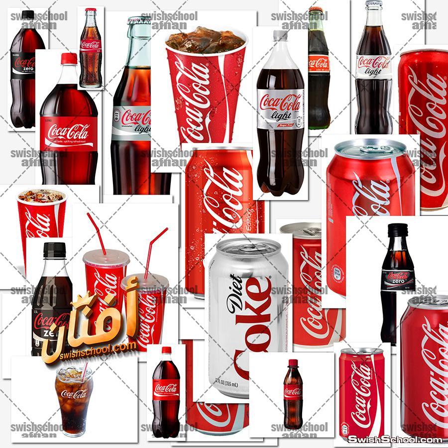 صور مقصوصه كوكاكولا كانز وزجاجات للدذاين png