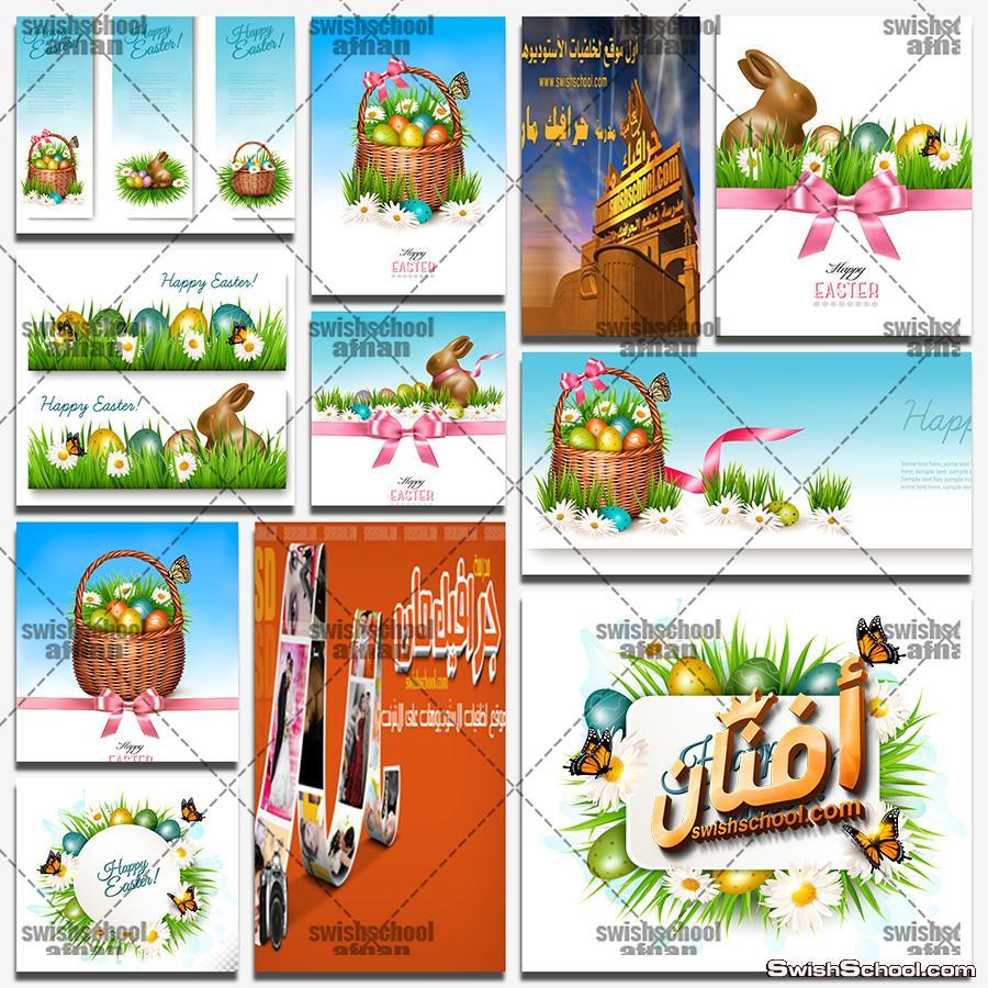 ملفات فيكتور تصاميم الربيع عاليه الجوده للدذاين eps